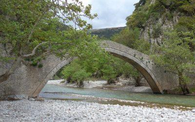 004 Bridge On The Megdhovas