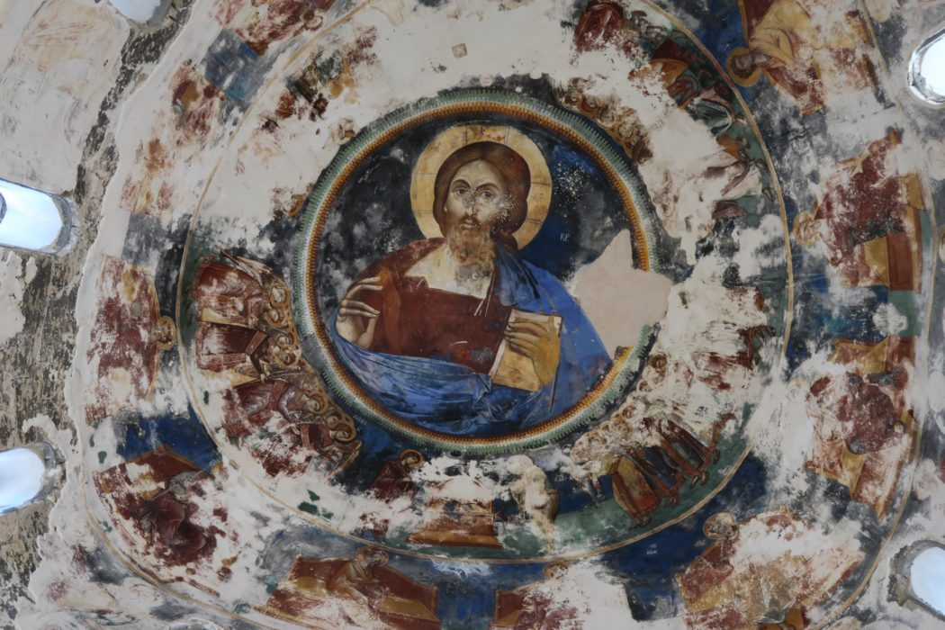 7  Damaged Frescoes Inside The Dome