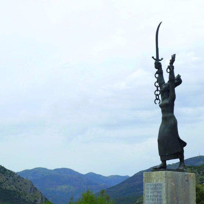 Khelonospilia Monument