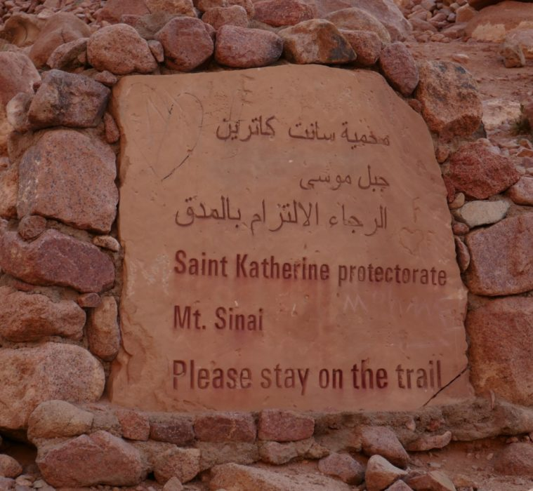 Sign at the bottom of Mt Sinai