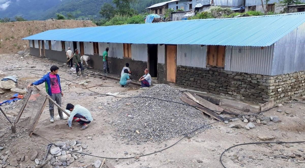 Garjyang Village School