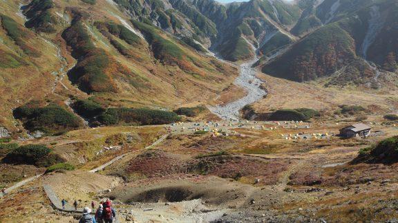 J9 Autumn hues at the popular Raichōsawa campground below Tateyama