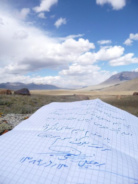 The permit to enter the Little Pamir plateau