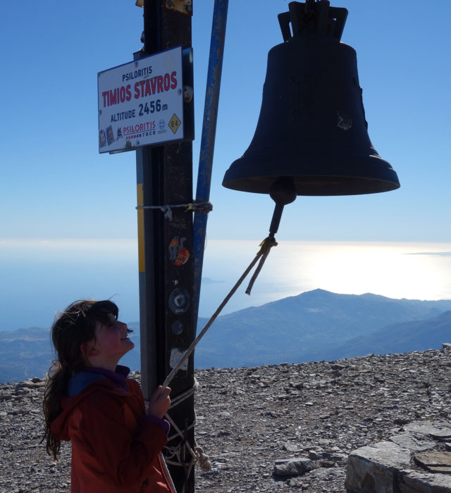The Summit Bell 1