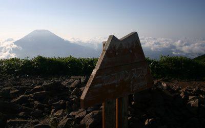 Mt Yotei
