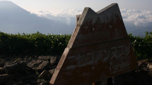 Mt Yotei2