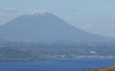 Yotei Zan Little Fuji From The Summit Rim Of Mount Usu Zan