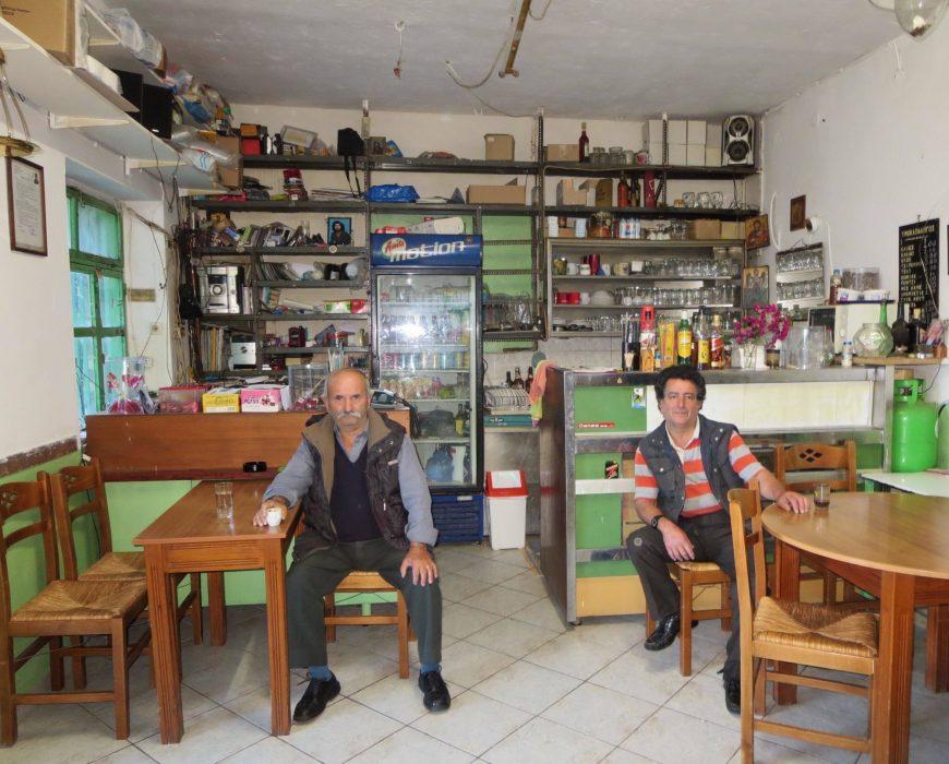 Cafe And Village Shop  Matsouki