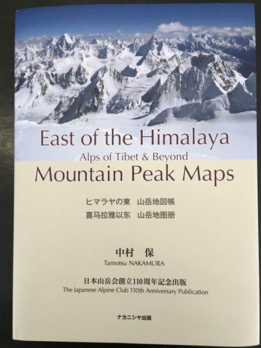 East Of The Himalaya Mountain Peak Maps