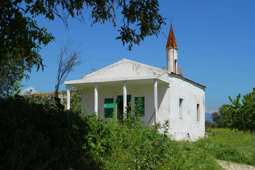 Mosque In Vretsia