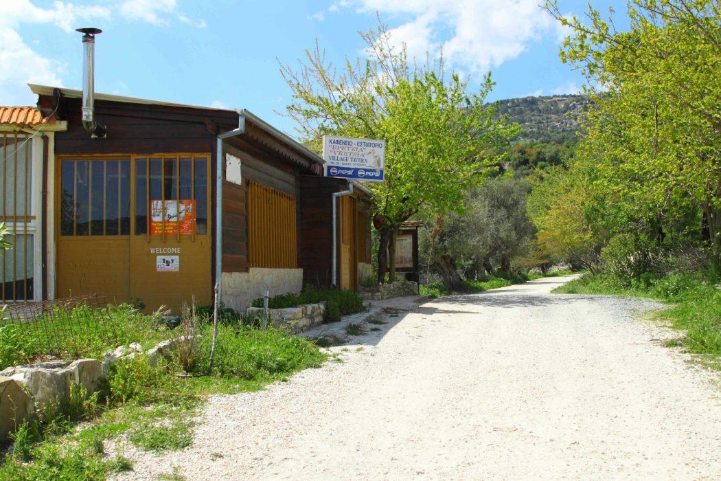 Vretsia Village Tavern